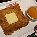 Blog 0621_170621_0019.jpg