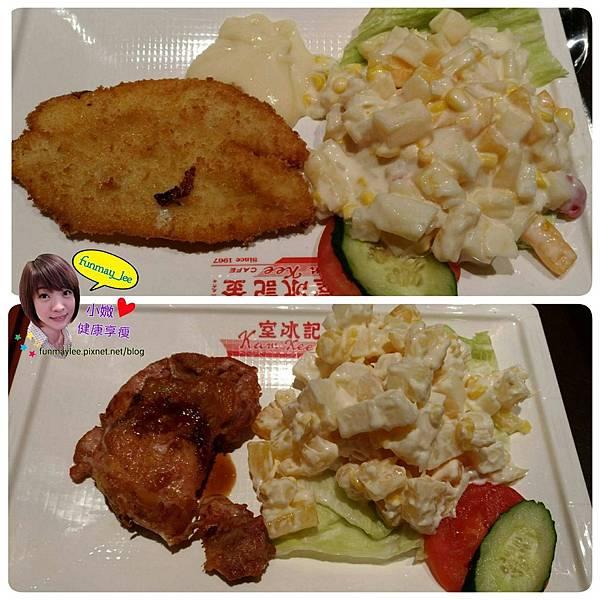 Blog 0621_170621_0018.jpg