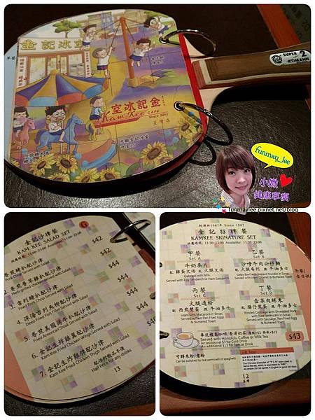 Blog 0621_170621_0021.jpg