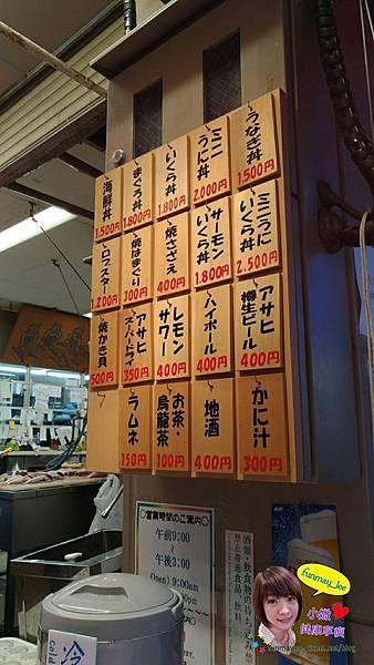 近江町市場 鰻魚飯_170705_0003.jpg