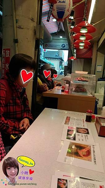 近江町市場 鰻魚飯_170705_0002.jpg