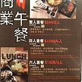 商業午餐1.png
