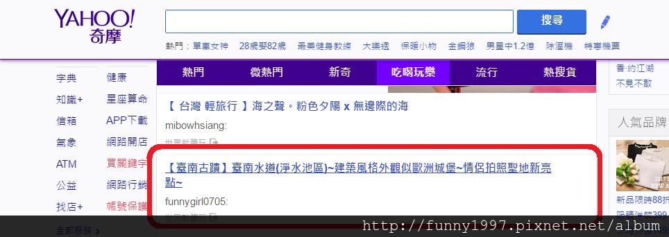 台南古蹟臺南水道20170224.png