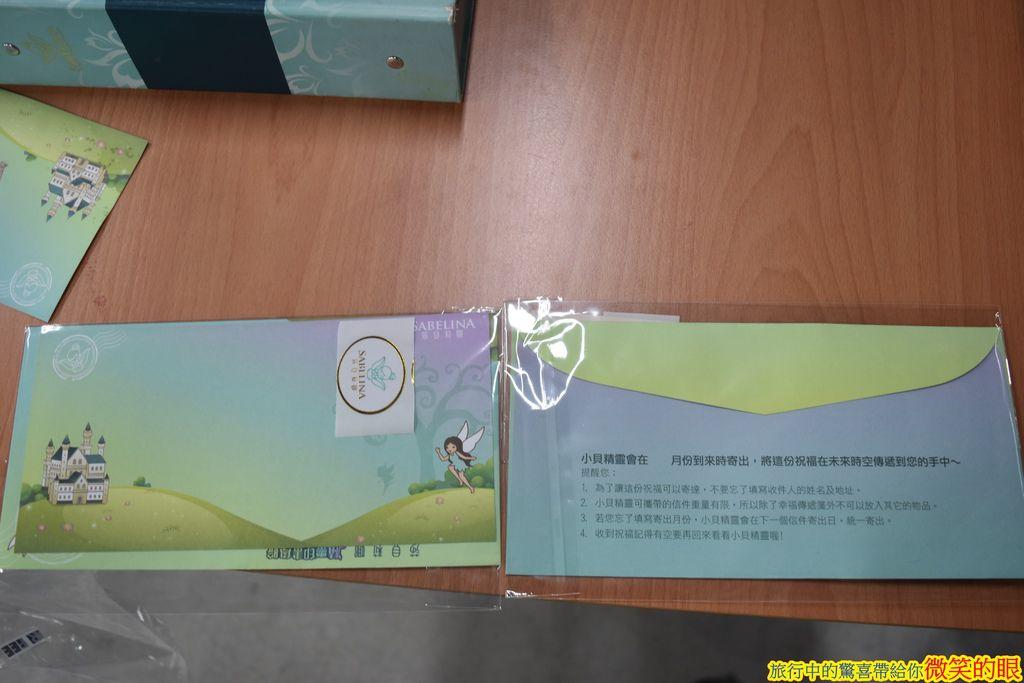 DSC_0465.JPG