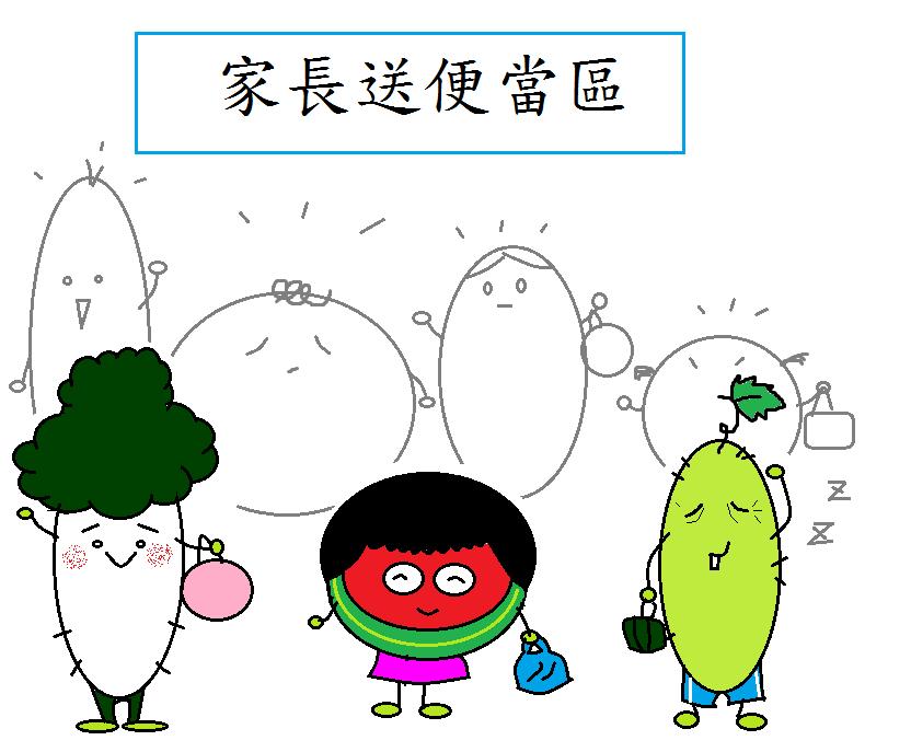 盧廣仲髮型的西瓜媽-2