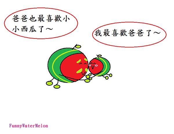 我的小小小西瓜-4