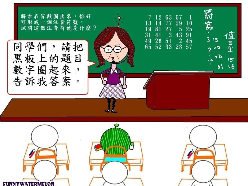 我的數學老師-1.jpg