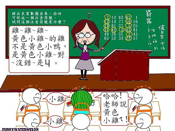 我的數學老師-3.jpg