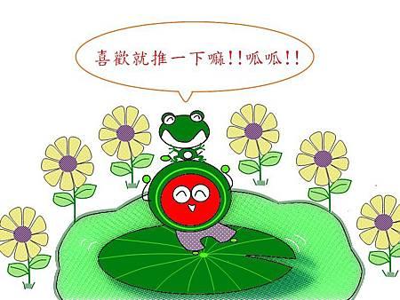 可愛推文-4.jpg