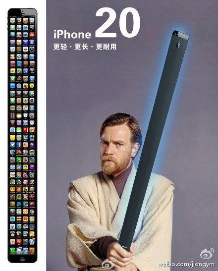 iPhone502