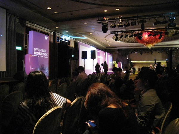 YAHOO2010數位行銷高峰會