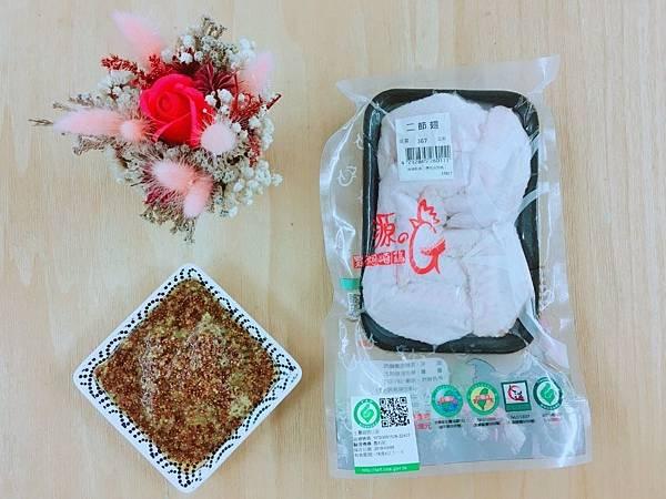 野飼崎雞法式芥末籽烤雞翅2