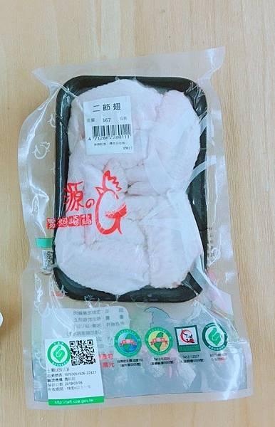 野飼崎雞法式芥末籽烤雞翅3