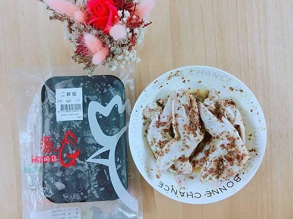 野飼崎雞法式芥末籽烤雞翅4
