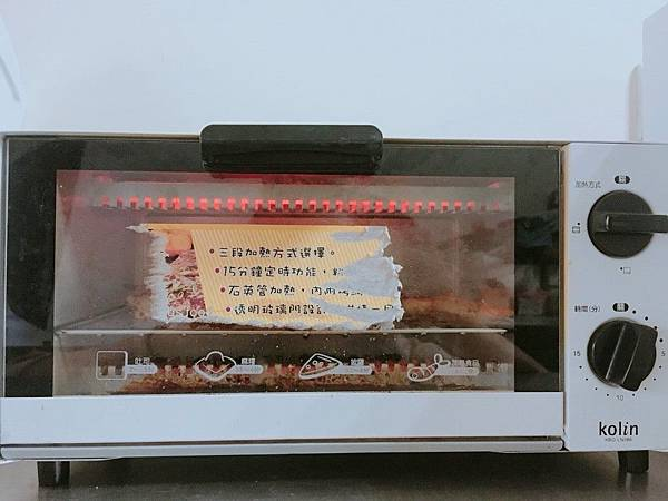 野飼崎雞法式芥末籽烤雞翅5