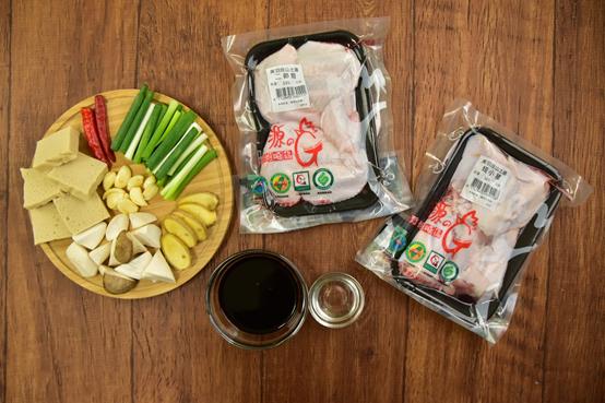 野飼崎雞,雞肉,料理,食譜,黑羽土雞,雞肉料理,雞肉料理食譜,雞肉料理簡單,雞肉料理推薦,料理食譜,簡單料理,簡單雞肉料理,電鍋料理,電鍋雞肉料理推薦,黑羽土雞雞肉,野飼崎雞雞肉,野飼崎雞評價,生鮮雞肉推薦,滷雞腿,滷雞腿食譜