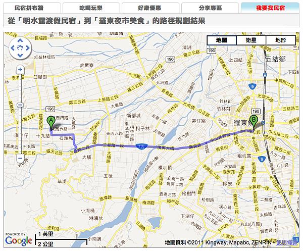 螢幕快照 2012-01-13 下午7.58.07.png
