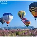走馬瀨農場_熱氣球火舞藝術節