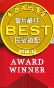 AwardWinner_11.png