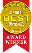 AwardWinner.gif