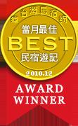 AwardWinner_12.png