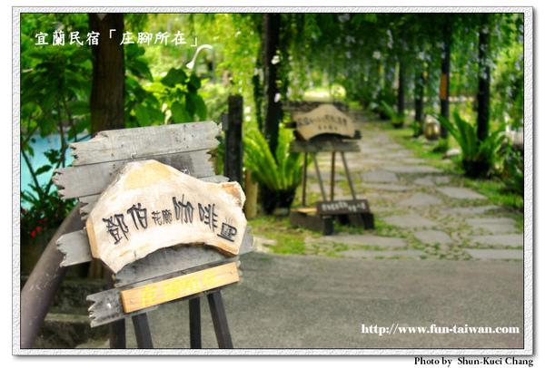 10JUL2009_306.jpg