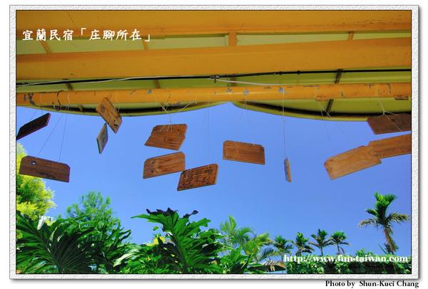 10JUL2009_046.jpg