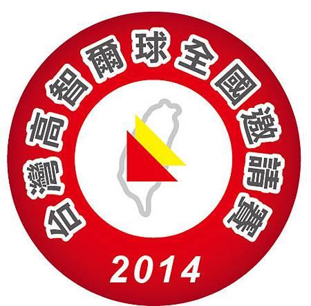 2014台灣高智爾球全國邀請賽 - logo