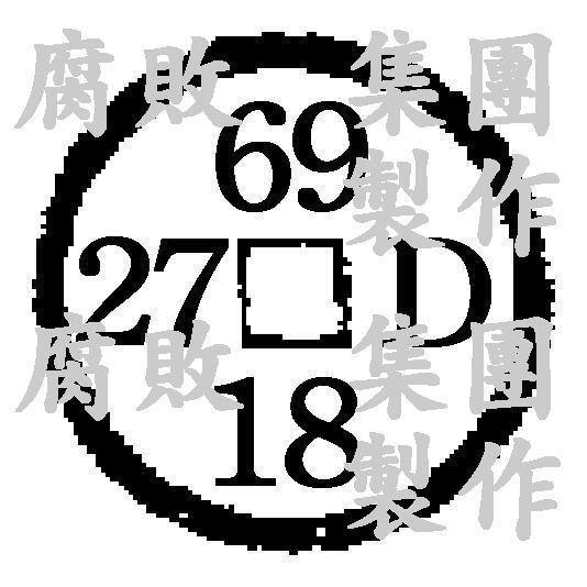 家教2(改).jpg