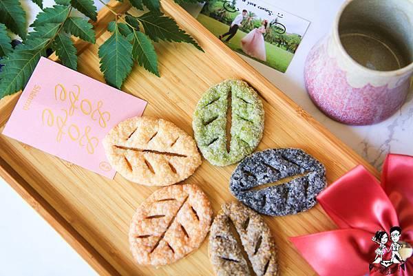 【苗栗│三義】(文末抽獎)山木島,好吃到流淚的森林酥,甜點推薦,質感,婚禮小物,喜餅推薦