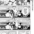 廣澤老師闡述外場村的哲學