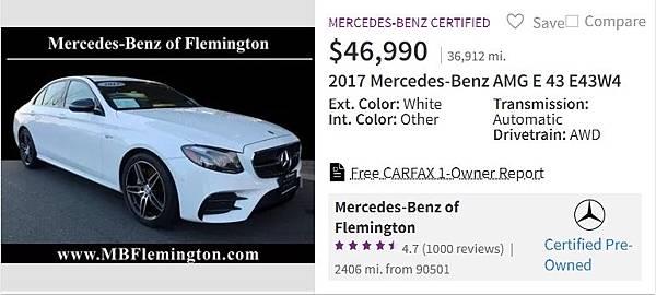2017 BENZ E43美國價格.jpg