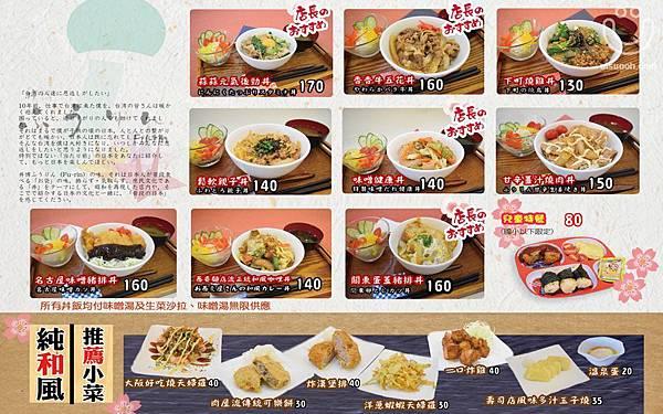 cook04.jpg