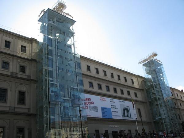 蘇菲亞王妃美術館