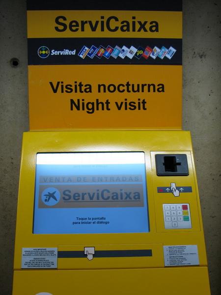 超方便的網路取票機