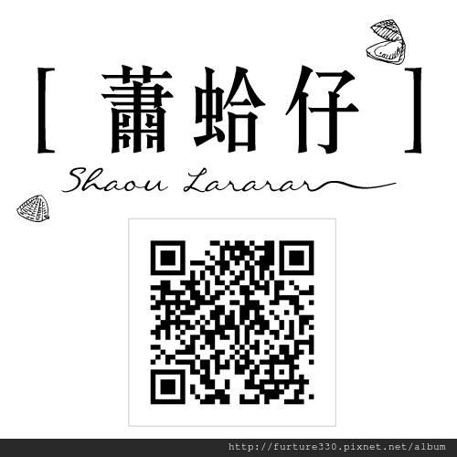 13178029_10154752249749119_8418184554527322985_n.jpg