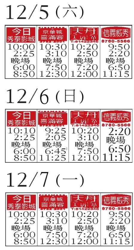 fururi_th2.jpg
