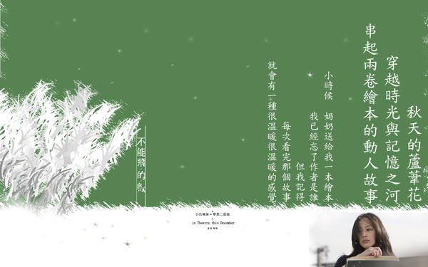 wallpaper1_1680x1050.jpg