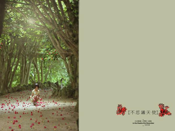wallpaper5_1280x960.jpg