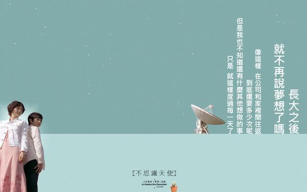 wallpaper6_1680x1050.jpg