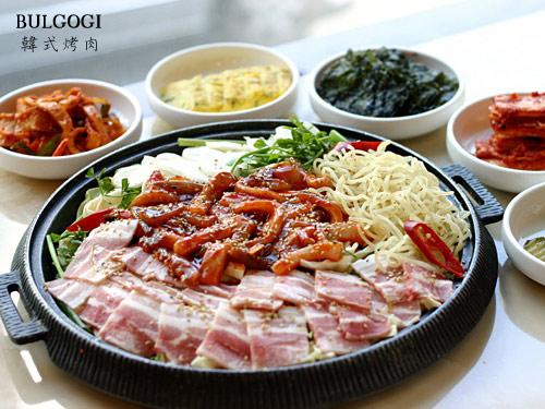 1-Bulgogi-韓國烤肉.jpg