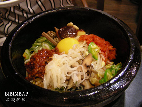 2-Bibimbap-石鍋拌飯.jpg