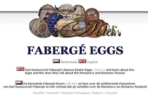 Faberge-Egg.jpg