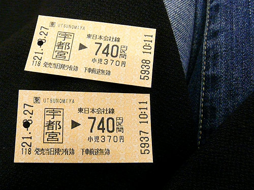 P1120897.jpg