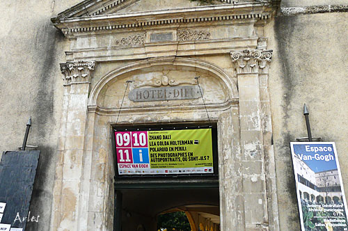 2-Arles-8.jpg