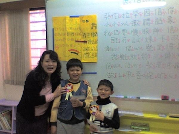 2009.03.01 頒獎