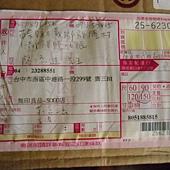 CIMG8040.JPG