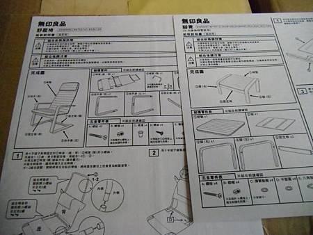 CIMG8049.JPG