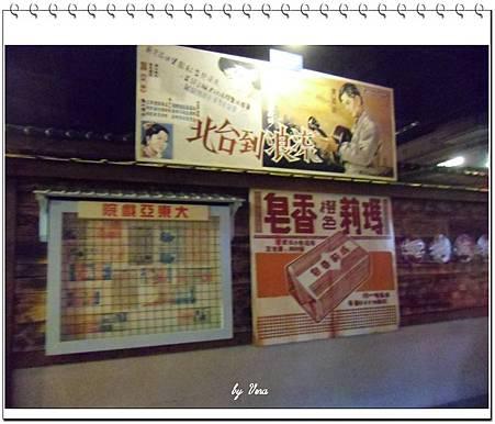 tn_CIMG4619-1