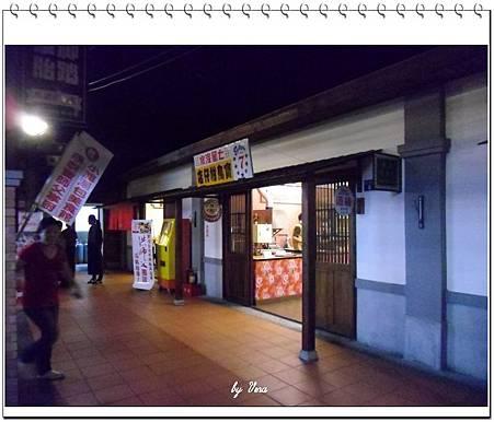 tn_CIMG4650-1